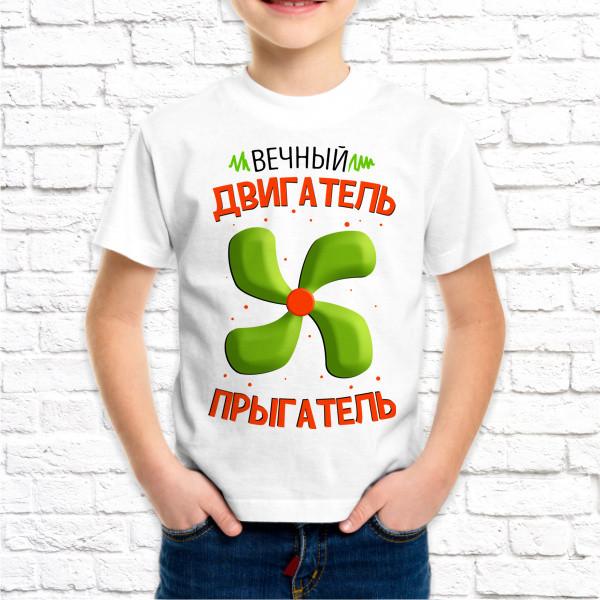 Детские футболки с принтом, надписью. Футболки для мальчиков