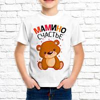 Детские футболки с принтом, надписью