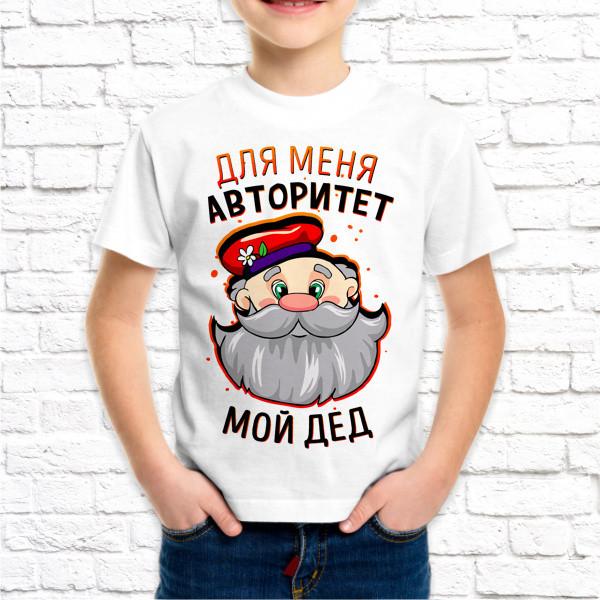 Детские футболки с принтом, надписью. Футболка на мальчика