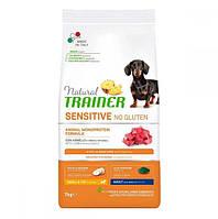 Сухой корм Natural Trainer Dog Sensitive Adult Mini With Lamb для взрослых собак мини пород 7 кг.