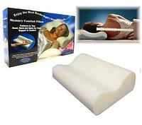 Ортопедическая анатомическая подушка с памятью Memory pill (мемори пилл)