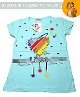 """Красивая футболка  для девочки """"Likee"""" (от 9 до 12 лет) - арт.1200055385"""