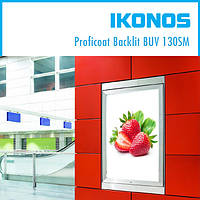 Пленка IKONOS Proficoat Backlit BUV 130SM  0,914х50м