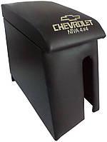 Подлокотник модельный Chevrolet Нива с логотипом (черный), фото 1