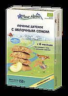 Печенье детское растворимое с яблочным соком Fleur Alpine с 6 месяцев