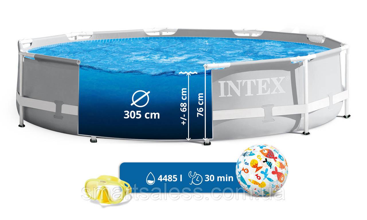 Каркасный бассейн Intex 305 x 76 см круглый стандарт 4485 л.