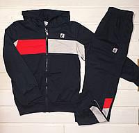 Спортивный костюм для мальчика Рост 152 158