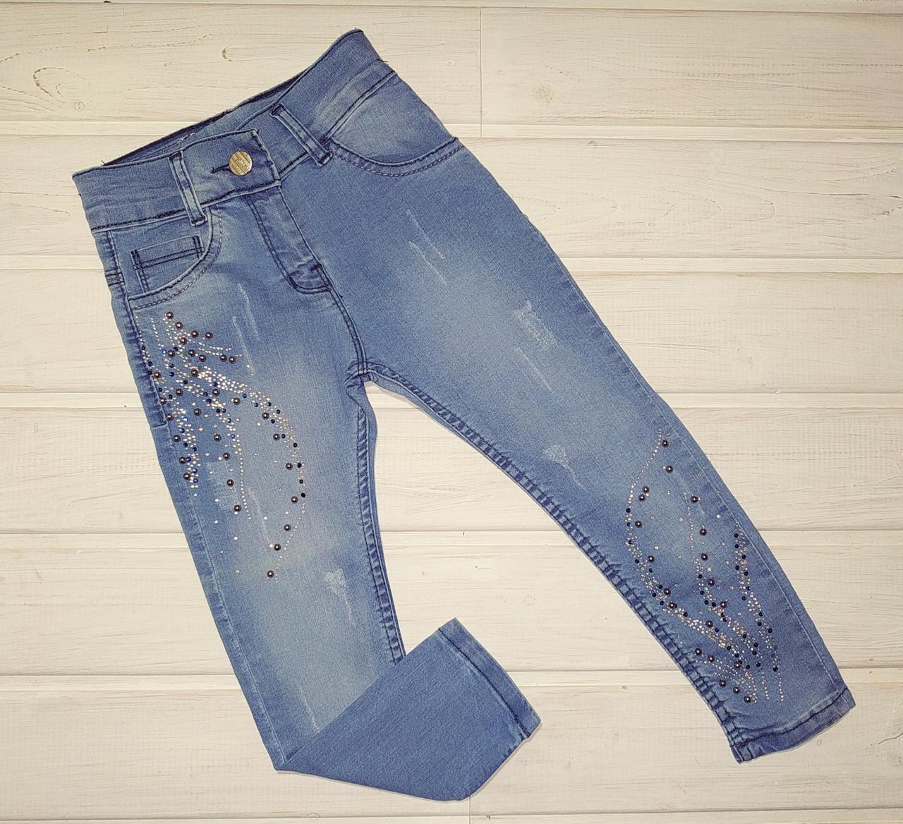 Джинсы голубые для девочки со стразами Размеры  116 122