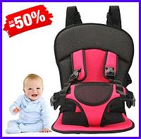 Детское автокресло универсальное бескаркасное Multi Function Car Cushion, авто кресло для детей красное