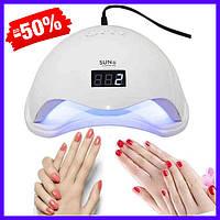 Сушилка для ногтей Sun 5 (A15)/led-лампа для сушки гель лаков/лампа лед для маникюра с таймером и сенсором