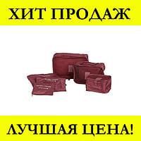 Набор дорожных органайзеров Secret Pouch (Бордовый), фото 1