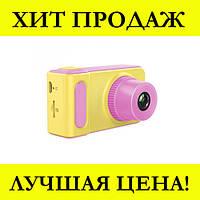 Детский фотоаппарат SMART KIDS CAMERA V7 (Розовый), фото 1