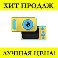 Детский фотоаппарат SMART KIDS CAMERA V7 (Синий), фото 1