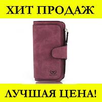 Женский клатч-кошелёк 2345 Бордо Wallerry, фото 1