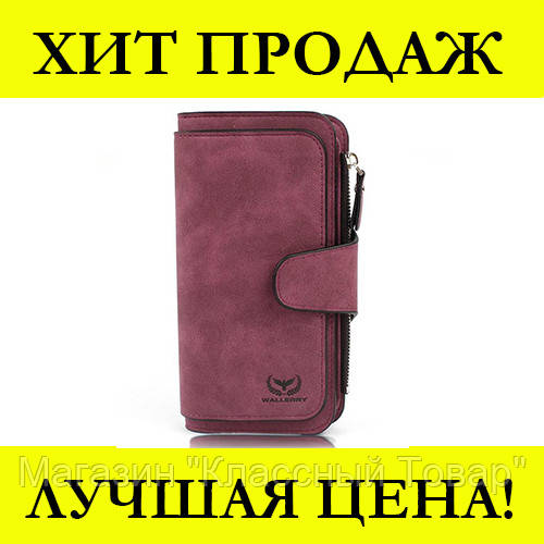 Женский клатч-кошелёк 2345 Бордо Wallerry