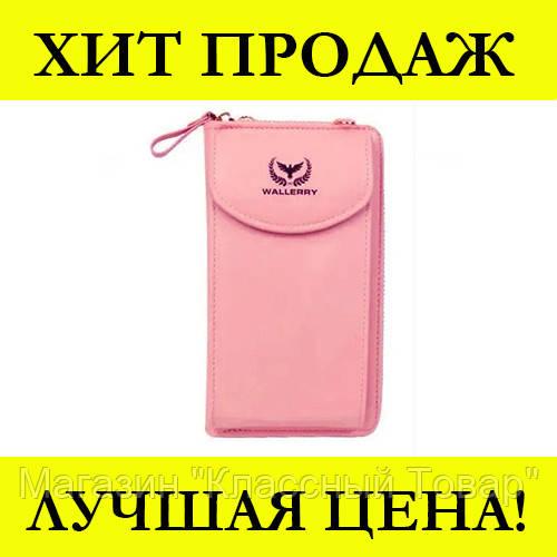 Кошелек ZL8591 Wallerry Розовый
