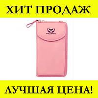 Кошелек ZL8591 Wallerry Розовый, фото 1