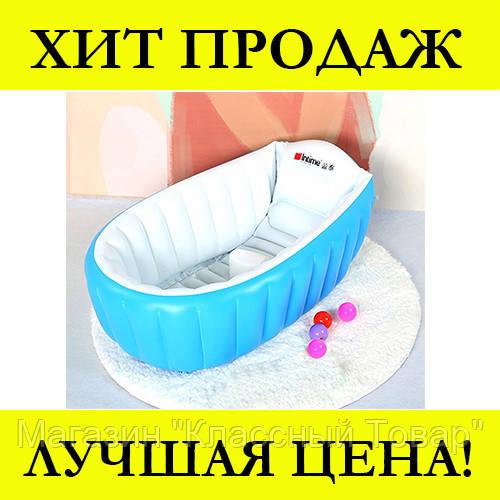 Надувная ванночка Intime Baby Bath Tub (Синяя)