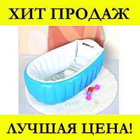 Надувная ванночка Intime Baby Bath Tub (Синяя), фото 1