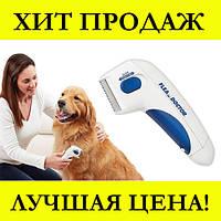 Электрическая расческа для животных Flea Doctor с функцией уничтожения блох, фото 1