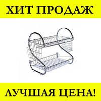 Стойка для хранения посуды Kitchen Storage Rack, фото 1