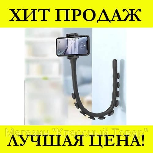 Гибкий держатель для телефона с присосками Cute Worm Lazy Holder Черный