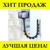 Гибкий держатель для телефона с присосками Cute Worm Lazy Holder Черный, фото 1