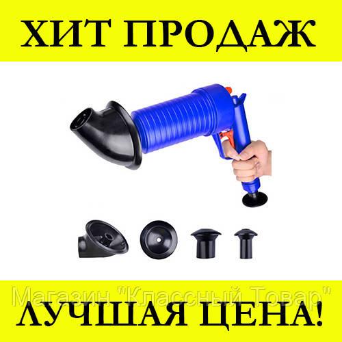 Очиститель канализации высокого давления Toilet dredge GUN BLUE