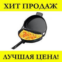 Двойная сковорода для омлета Folding Omelette Pan, фото 1