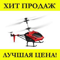 Летающий вертолет Induction aircraft с сенсорным управлением 8088 Red, фото 1
