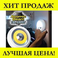 Универсальный точечный светильник Atomic Beam Tap Light, фото 1