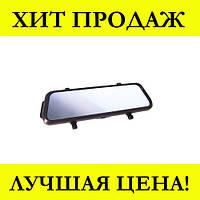 Зеркало с двумя камерами DVR E92 1080P full screen 10'', фото 1