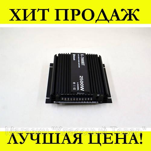 Усилитель AMP X 7000 BT! Лучший подарок