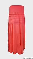Юбка женская. Удлиненная. Цвета: красный, голубой, синий, коричневый. Размер 48-50. Молодежная юбка.