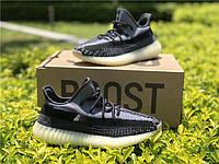 Кроссовки Adidas Yeezy Boost 350 V2 (Адидас Изи Буст)