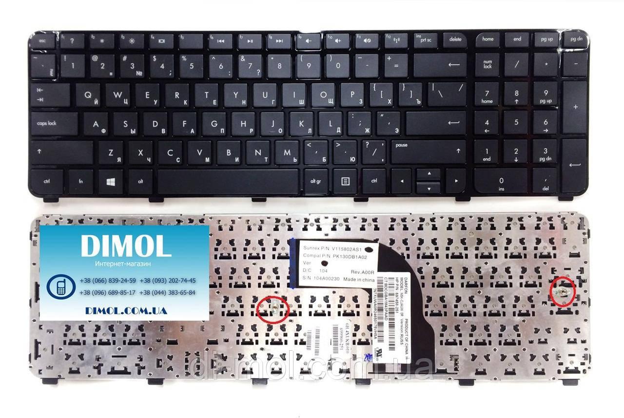 Оригинальная клавиатура для ноутбука HP Pavilion dv7-7000, Envy m7-1000 series, rus, black