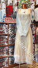 Вишите плаття в ніжному бежевому кольорі з поєднанням білого узору з фатіновими рукавами, вишита спина
