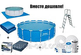 Каркасный бассейн 427 Х 132, лестница, насос, тент Intex 5612