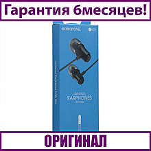 Вакуумні навушники Borofone BM29 з мікрофоном (120см, чорні)