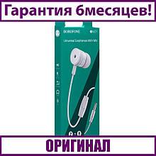 Вакуумні навушники Borofone BM31 з мікрофоном (120см, білий)