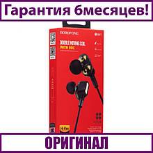 Вакуумні навушники Borofone BM41 Bliss з мікрофоном (120см, чорні)