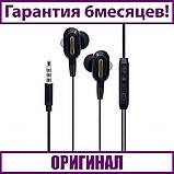Вакуумні навушники Borofone BM41 Bliss з мікрофоном (120см, чорні), фото 2