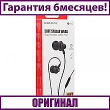 Вакуумні навушники Borofone BM42 з мікрофоном (120см, чорні)