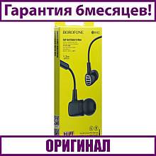Вакуумні навушники Borofone BM43 з мікрофоном (120см, чорні)