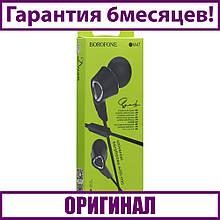 Вакуумні навушники Borofone BM47 з мікрофоном (120см, чорні)
