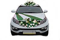 Набор украшений на машину Green dream. Цвет изумрудный.