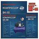 Компресор Беларусмаш БК-50 (50л 2.5 кВт). Компресор Беларусмаш, фото 8