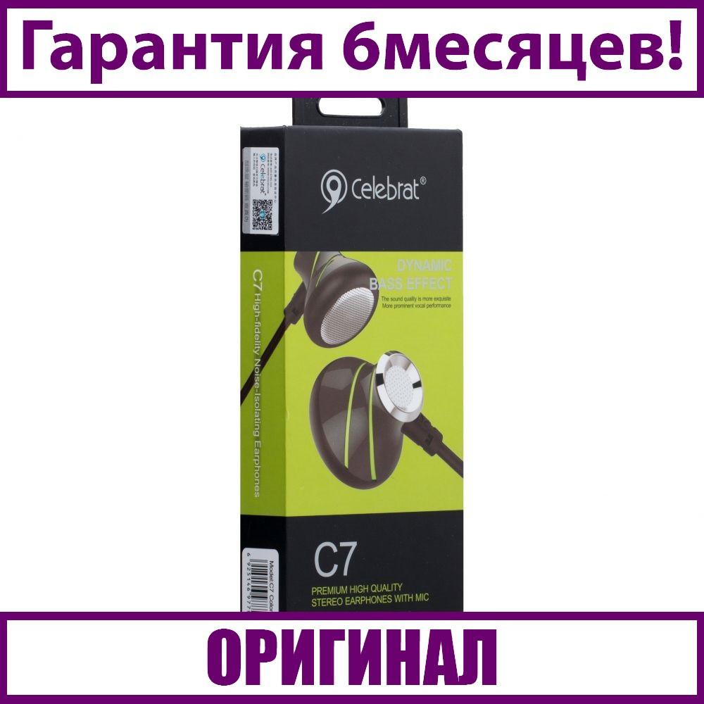 Наушники-вкладыши Celebrat C7 с микрофоном (120см, серо-зеленые)