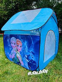 Детская палатка домик 8009, Frozen