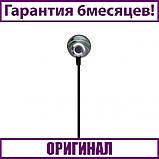 Наушники-вкладыши Celebrat C7 с микрофоном (120см, серо-зеленые), фото 2